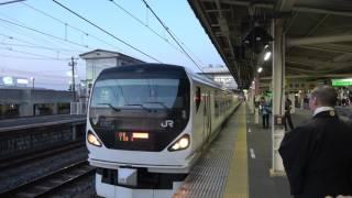 【4K、高音質、ミュージックホーン】臨時快速成田山初詣青梅号成田駅発車!