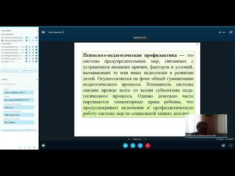 Применение здоровье сберегающих технологий как условие профилактики вредных привычек 27.09.17