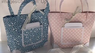 Easiest ever paper handbag Stampin' Up! products