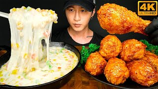 ASMR SPICY FRIED CHICKEN & CHEESE CORN MUKBANG | COOKING & EATING SOUNDS | Zach Choi ASMR