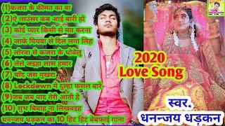 Download Dhananjay Dhadkan Ka 10 New Bebfai Song 2020 // भोजपुरी बेबफाई गाना धनन्जय धड़कन