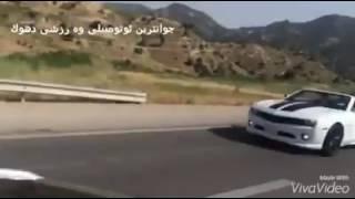 vuclip Kordistan duhok cars sport mahmod kochar