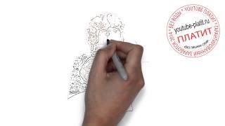 Смотреть онлайн видео как нарисовать лего человека карандашом(ЛЕГО. Как правильно нарисовать человека лего героя поэтапно. На самом деле легко http://youtu.be/EsYvzLTQyx4 Однако..., 2014-09-05T09:47:36.000Z)