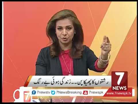 54ad5060e532 7 News Morning Show with Naila Nadeem 21-07-16 - YouTube