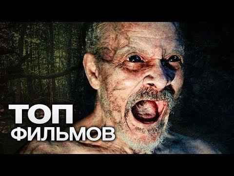 Фильмы про зомби 2016-2017 -
