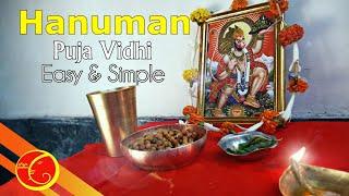 Hanuman jayanti puja vidhi and mantra | Hanuman puja saturday & tuesday | bajrangbali puja vidhi