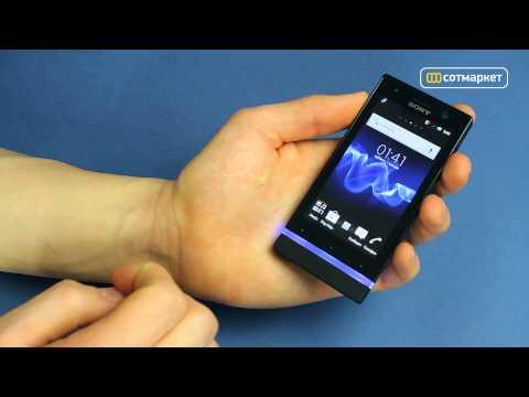 Видео обзор Sony XPERIA U от Сотмаркета