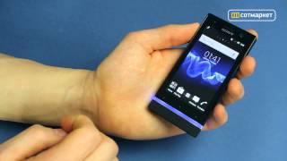 Видео обзор Sony XPERIA U от Сотмаркета(Sony XPERIA U — эффектный смартфон на Android с мощной начинкой и отличным экраном. Ознакомиться с характеристиками..., 2013-02-14T10:26:10.000Z)