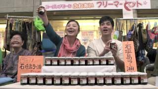10月20日全国公開「ペンギン夫婦の作りかた」 出演:小池栄子 ワン・チ...