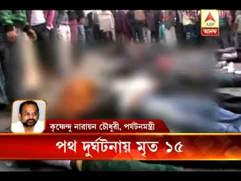 Malda accident:Govt offers financial help to effected family members