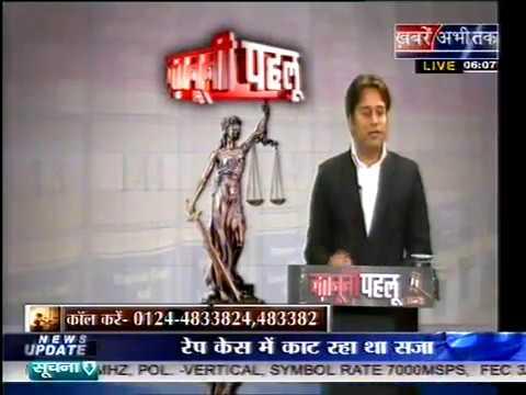 Vivek Nasa on Right to Education