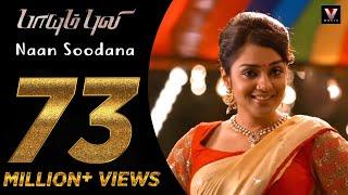 Paayum Puli - Naan Soodana -  Song | D Imman | Vishal | Suseenthiran