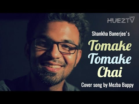 Tomake Tomake Chai cover by Mezba Bappy | Bangla song | Best Romantic Song | Love song | Tomake chai