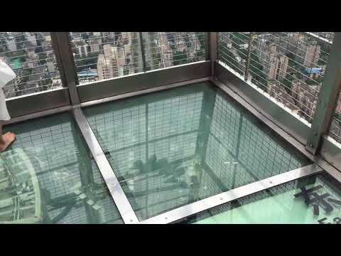 AiLing  Chengdu T.V. & Radio Tower glass floor 1IMG 4698