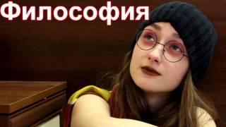 Жанры фанфиков как реальные люди #2