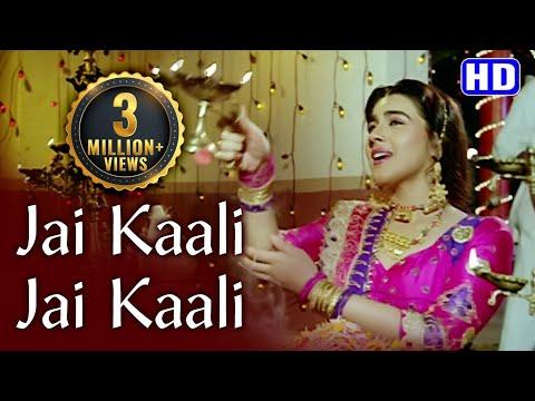 Jai Kaali Jai Kaali Maa | Kali Mata Song | Amrita Singh | Bhakti Songs