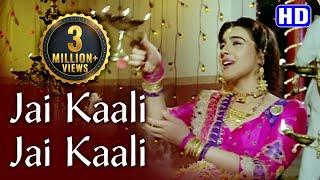 Download Video Jai Kaali Jai Kaali Maa | Kali Mata Song | Amrita Singh | Bhakti Songs MP3 3GP MP4