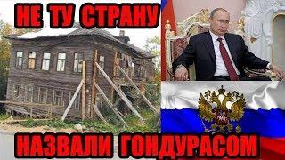 """НОВОСТИ ИЗ ДУРДОМА. Россия сделала очередной """"прорыв""""."""