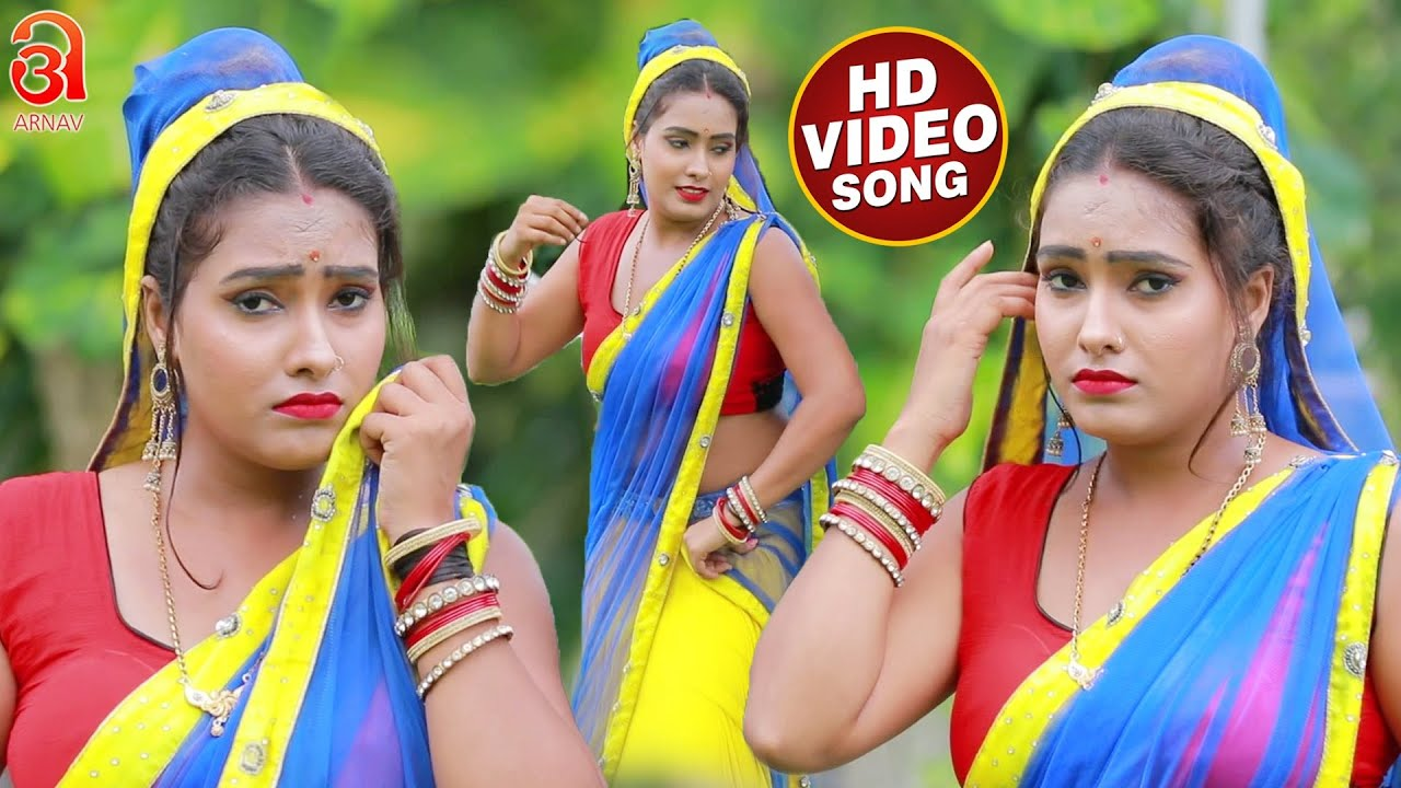 #VIDEO_SONG_2020 - नईहर के ईयरवा याद परs हऊ की ना | Aishwarya Jha, Manish Mishra | Naihar Ke Eyarawa