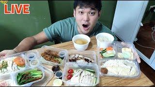 シンガポールの本当に美味しいチキンライスは?現地で食べ比べ配信|Chicken Rice Stream!