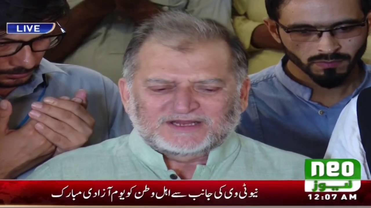 Orya Maqbool Jan Heart Touching Dua. Made Everyone Cry On Independence Day 14 August
