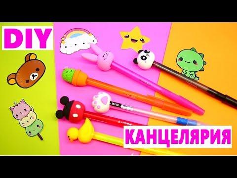 Как сделать красивую ручку