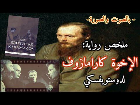 تحميل كتاب نظريات الارشاد والعلاج النفسي محمد محروس الشناوي Pdf