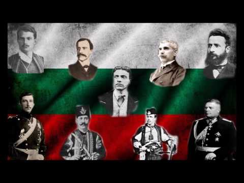 1 Hour of Bulgarian Patriotic Music