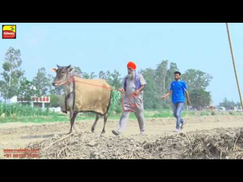 MANKAN (Kapurthala) | BULLOCK CART RACES | ਬਲਦਾਂ ਦੀਆਂ ਦੌੜਾਂ | JUNE - 2016 | OFFICIAL FULL HD VIDEO