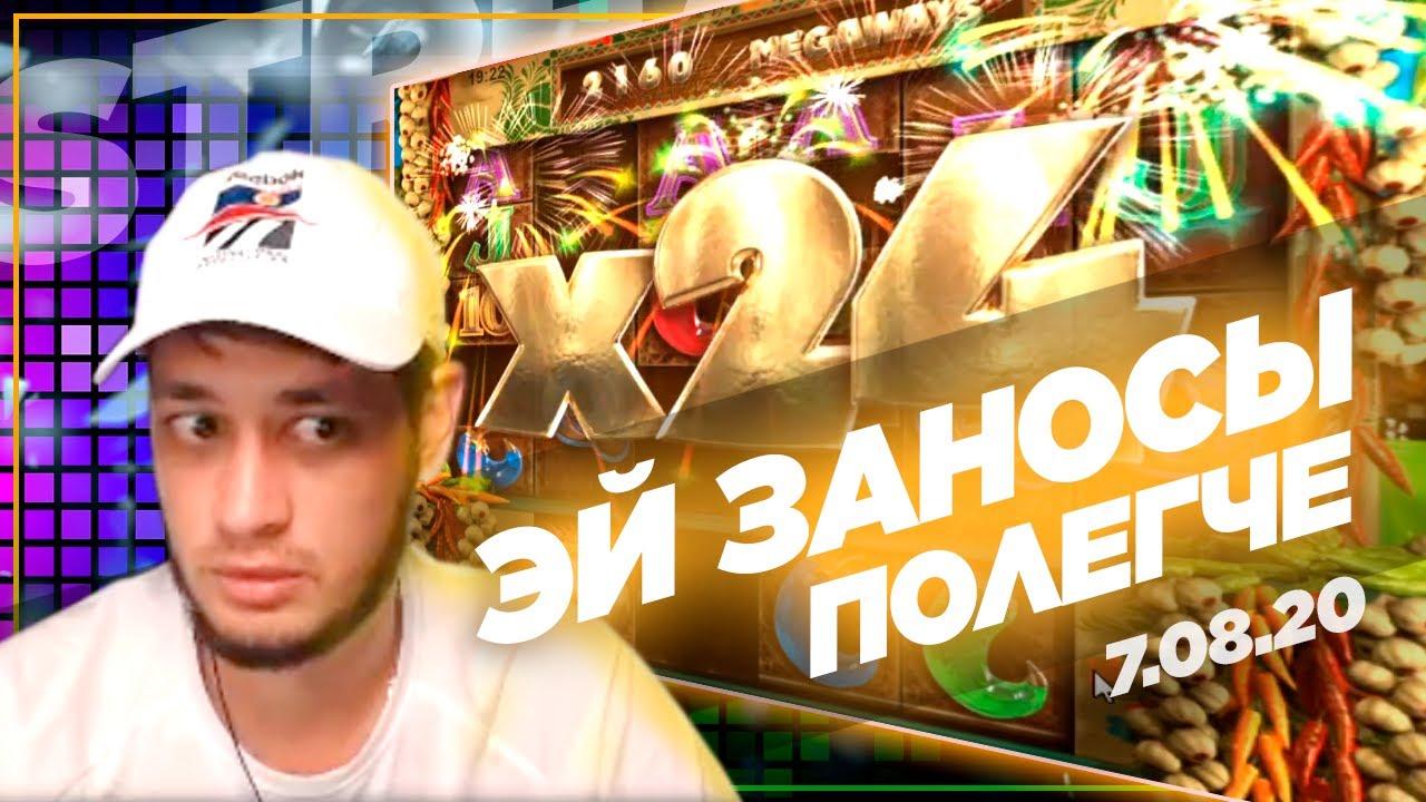 Ludomaster играет в казино онлайн,интернет казино,онлайн казино