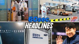 S. Korea order to restrict for…