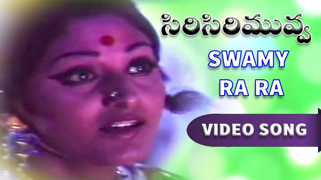 Free Neninthe mp3 Songs Download