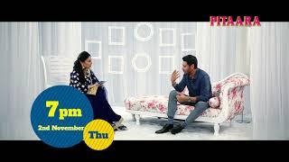 Harbhajan Mann | Shonkan Filma Di | Promo | Pitaara TV