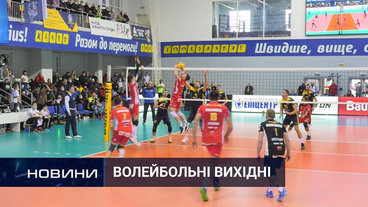 У Городку визначили фіналістів Кубку з волейболу. Перший Подільський 19.03.2021