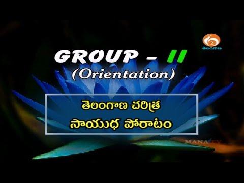 GROUP-II PAPER-4 Telangana History Live Orientation Program @05/11/2016