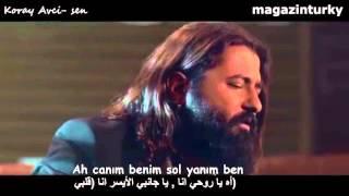 اجمل اغنية تركية رومانسية انتِ - koray avci sen translated