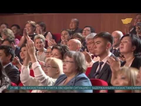 Eurasia International Film Festival 2017