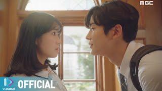 [MV] GOTCHA ! - 오늘은 꼭 [어쩌다 발견한 하루 OST Part.5 (Extra-ordinary You OST Part.5)]