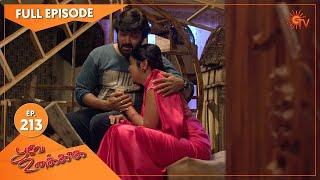 Poove Unakkaga - Ep 214 | 15 April 2021 | Sun TV Serial | Tamil Serial