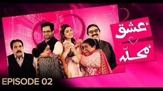 Ishq Mohalla Episode 2 BOL Entertainment 14 Dec