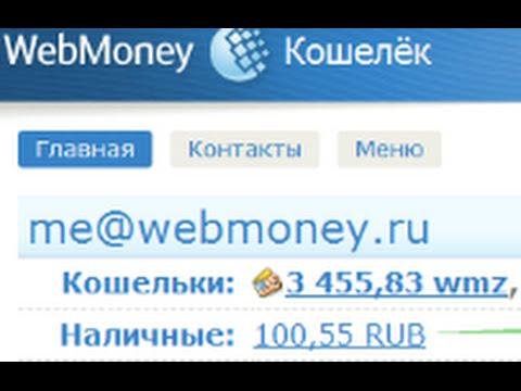 Как заработать школьнику 2000 рублей в день в интернете без вложений