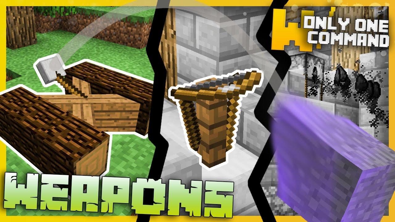 Сборки модов для Майнкрафт / Minecraft Inside