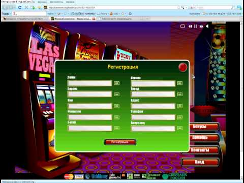 Видео Скрипт онлайн казино