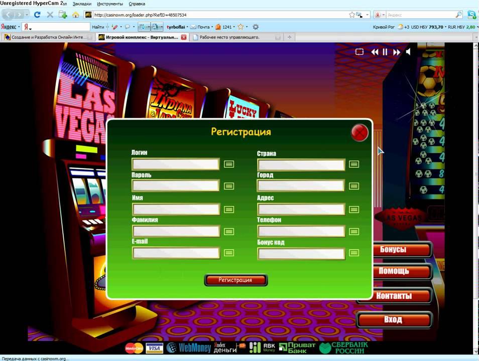 Скрипт онлайн казино 1.7 business