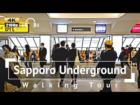 [4K/Binaural Audio] Sapporo Underground Walking Tour - Hokka