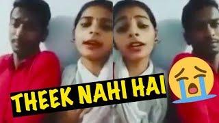Theek Hai Viral Meme - Kuch Theek Nahi Hai !!