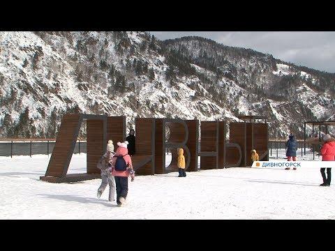 Дивногорск планируют превратить в туристический центр