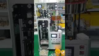 꿀 스틱포장기계