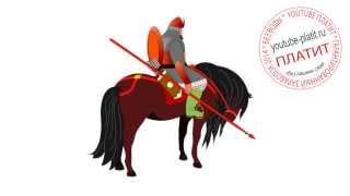 Как поэтапно карандашом нарисовать всадника на лошади(как нарисовать лошадь, как нарисовать лошадь поэтапно, как нарисовать карандашом лошадь, как нарисовать..., 2014-08-07T06:13:53.000Z)