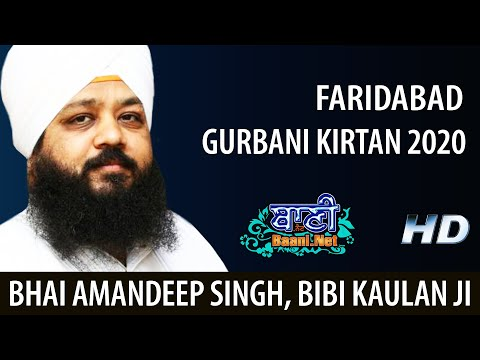 Live-Now-Bhai-Amandeep-Singh-Ji-Bibi-Kaulan-From-Faridabad-06-Feb-2020-Live-Gurbani-Kirtan-2020